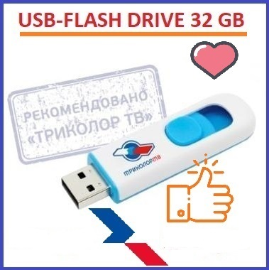 flash usb 32gb tricolor 2019 new